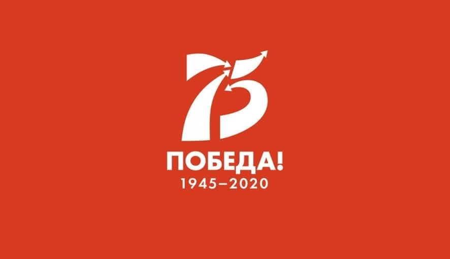 В Петровском политехе подвели итоги конкурса сочинений «Расскажи, чтобы помнили», посвящённого 75-летию Великой Победы