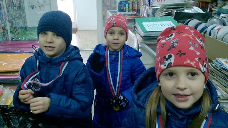 Медалисты чемпионы Мой пенсионный фонд