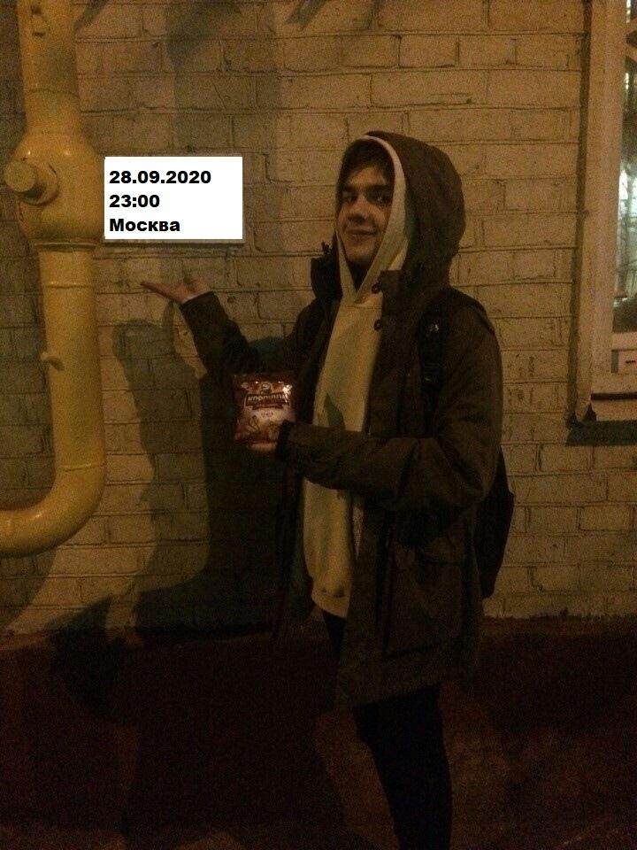 Афиша Тула ДР Саши Ефремова 2020
