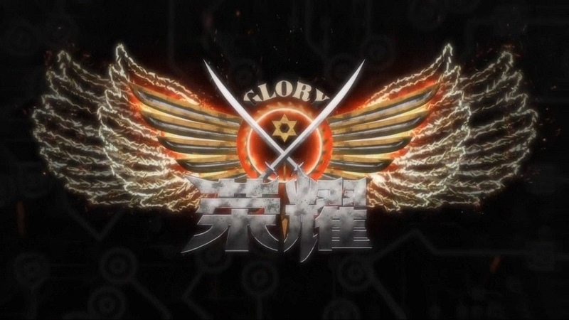 Quan Zhi Gao Shou Ending - The king's Avatar Ending