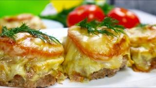 Вместо обычных Котлет!Горячее блюдо из простых продуктов на любой Праздник или семейный ужин!