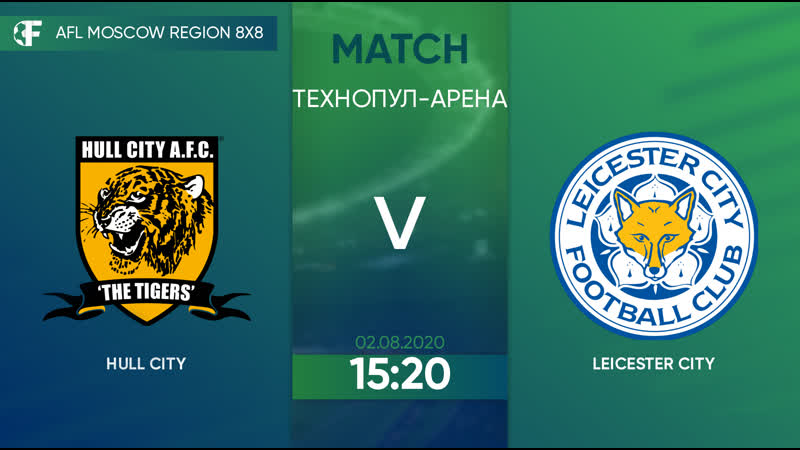Hull City Leicester City