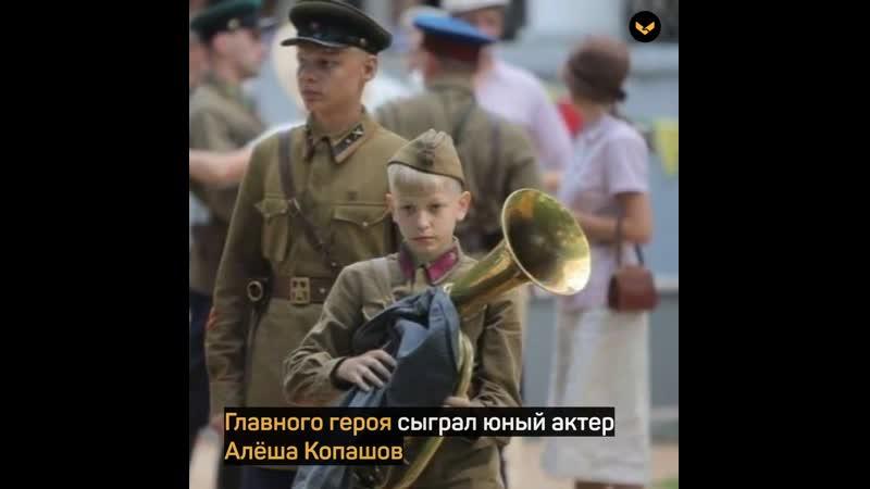 История юного защитника Брестской крепости Петра Клыпы