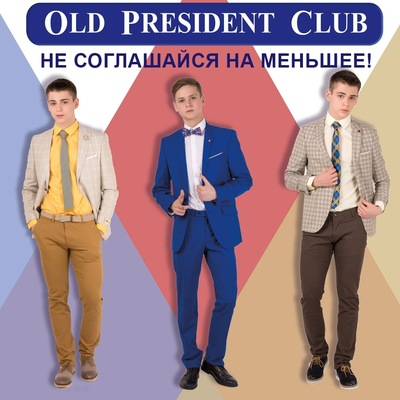 9220c86d0be Old President