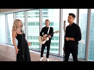 Марго Овсянникова, Ray and Moritz - Stuck with U  (Ariana Grande  Justin BieberCOVER)