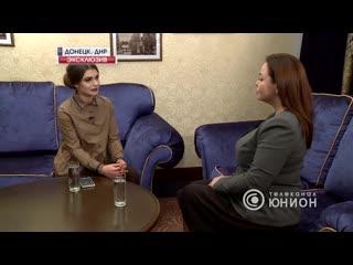 Эксклюзив! Интервью Е. Шишкиной. Украина перепишет Минские соглашения