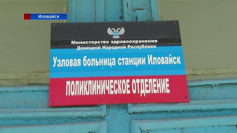 В ДНР продолжают решать проблемы кадрового голода. Специальный репортаж. Республика. 11.07.20