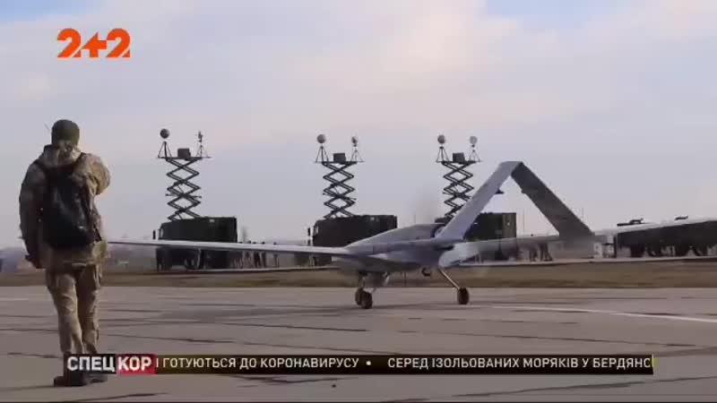 Украіна распачала наканецта выкарыстоўваць беспілотнікі