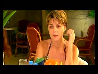 Юлия Меньшова Голая - Бальзаковский возраст или Все мужики сво... (s01e01) [DVD-9]