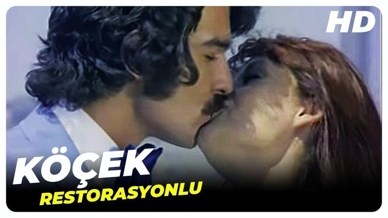 Köçek - Eski Türk Filmi Tek Parça (Restorasyonlu)