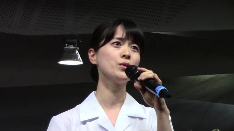 三宅由佳莉 「海の声」 海上自衛隊 東京音楽隊『横浜開港祭』