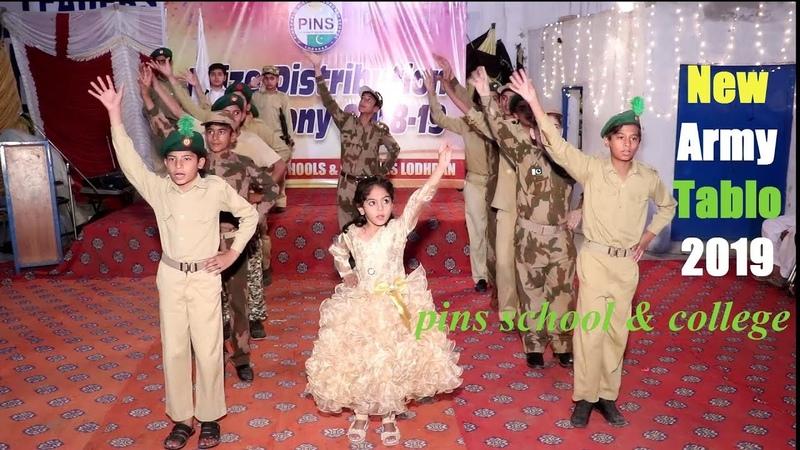 Tu Salamat Watan Ta Qayamat Watan by Duaa faryad army Group || new army tablo 2019 || Sahir Bagga