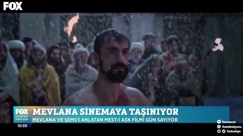 First look at the movie ️ - Mesti Aşk