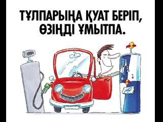RB_Cartoon_2018_1088x890_Tankstop_KZ_All