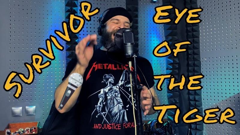 Survivor Eye of the Tiger Roma Trevoga vocal cover