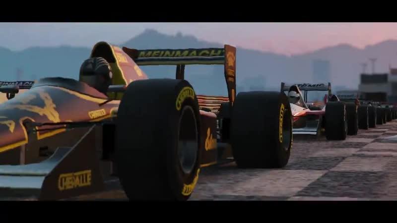 Гонки на открытых колесах теперь доступны для GTA Online