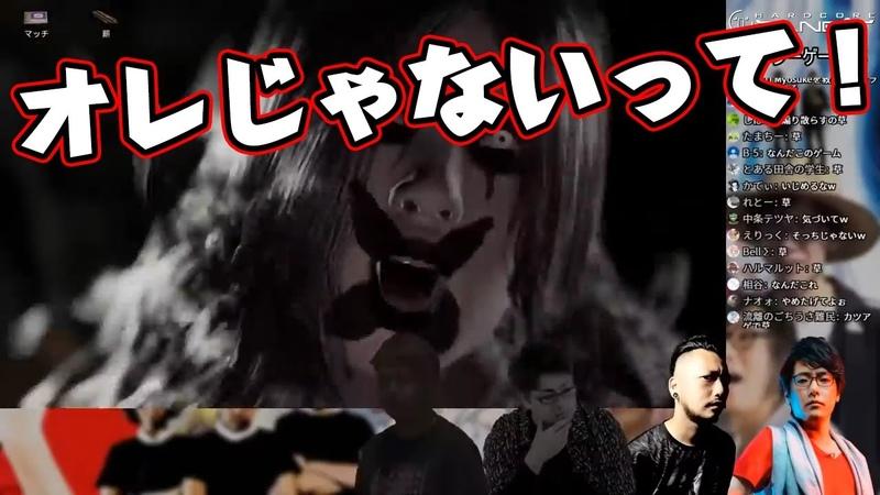 【PACIFY】スタックしたMyosukeを救出しようとおばけを煽る3人