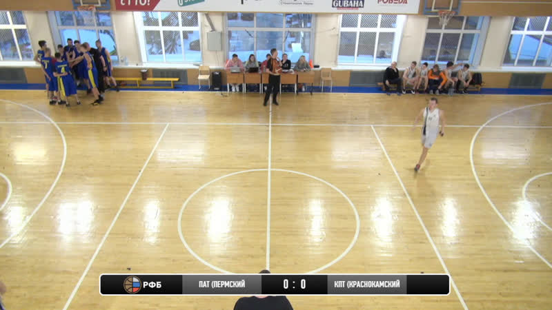 ПАТ - КТП | Спартакиада ПОО 2019 | Баскетбол | Юноши | Группа 1 - Центр