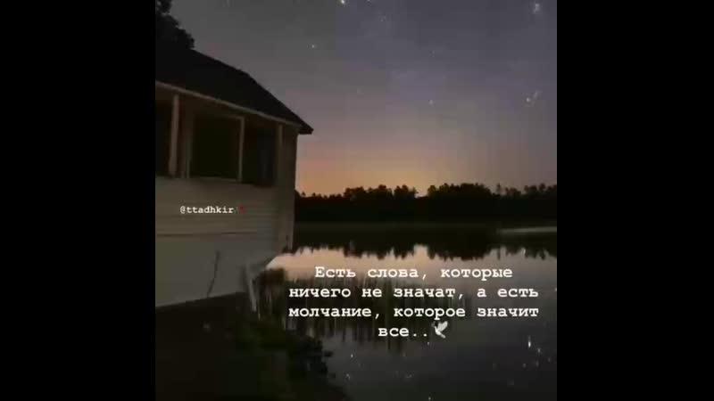 VID_20700111_213253_116.mp4