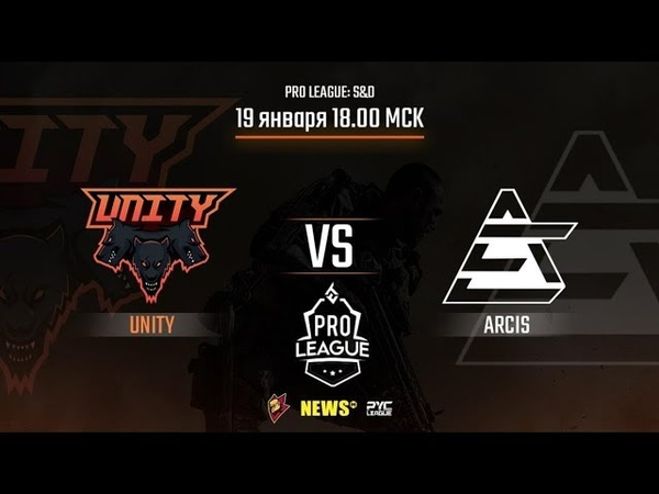 RU || Mobile ProLeague S1 || Call of Duty Mobile || Unity vs Arcis