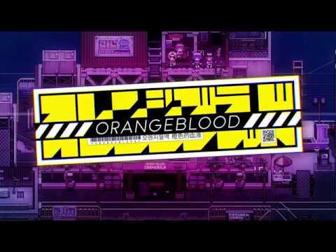 Orangeblood Release Date Reveal Trailer