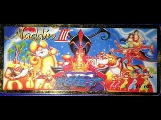 Aladdin III [Famicom] - Playthrough (NT-650 Super 4-in-1)