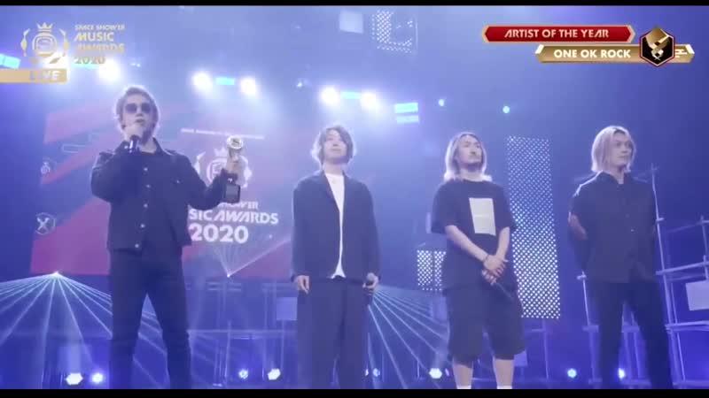 ONE OK ROCK SSMA 2020 Comment 2