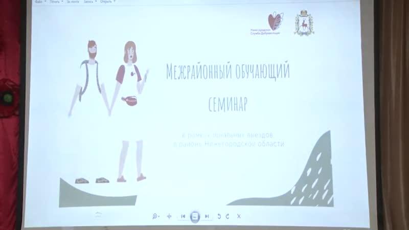 Ресурсный Центр добровольчества в АКТТ