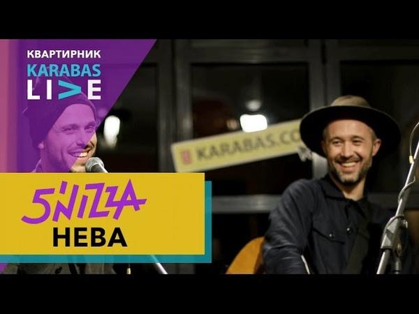 5 nizza Нева Квартирник Karabas Live 01.03.2017