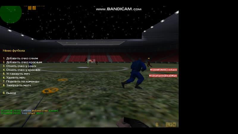 Summer Football Championship Imperia Картавые 2 тайм