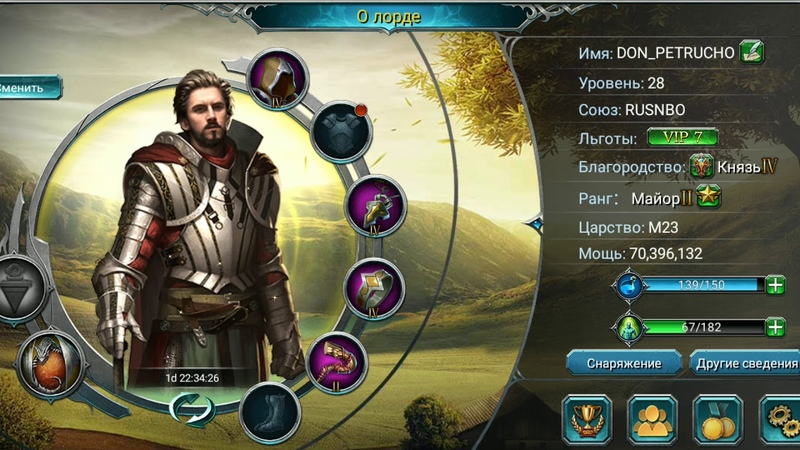 War and Magic приключения в таверне и авантюристы