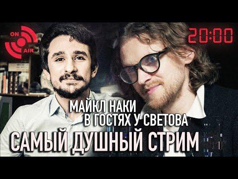 Калинкин затралил помесь Убермаргинала с Юликом