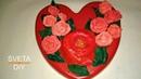 Подарок, сердце из гибса своими руками любимому человеку. Розы из холодного фарфора. Мастер класс