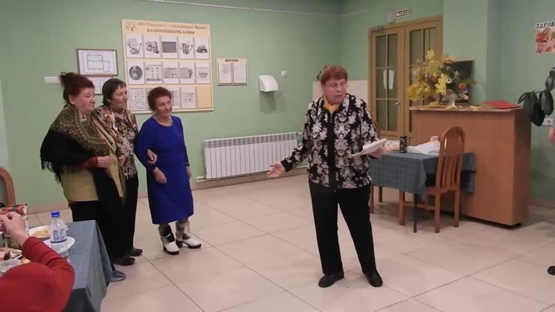 Читает Людмила Ивако Гожая Осень нашей жизни