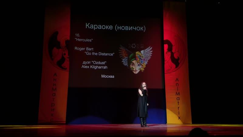 Hercules Roger Bart Go the Distance дуэт Ozdust Alex Kilgharrah Москва Москва