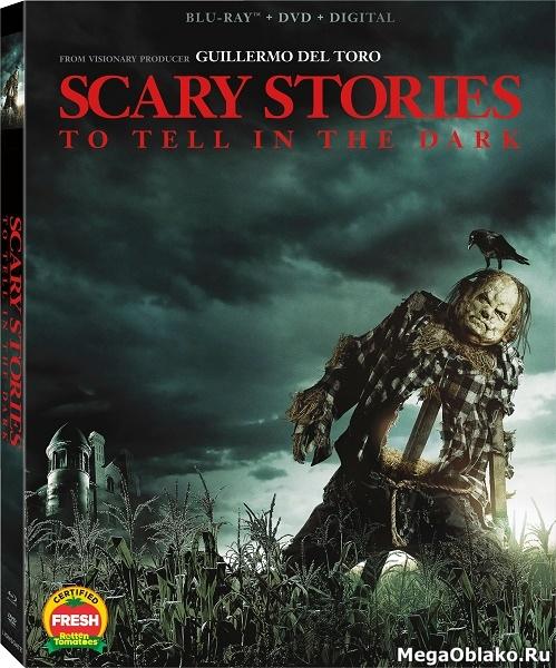 Страшные истории для рассказа в темноте / Scary Stories to Tell in the Dark (2019/BDRip/HDRip)