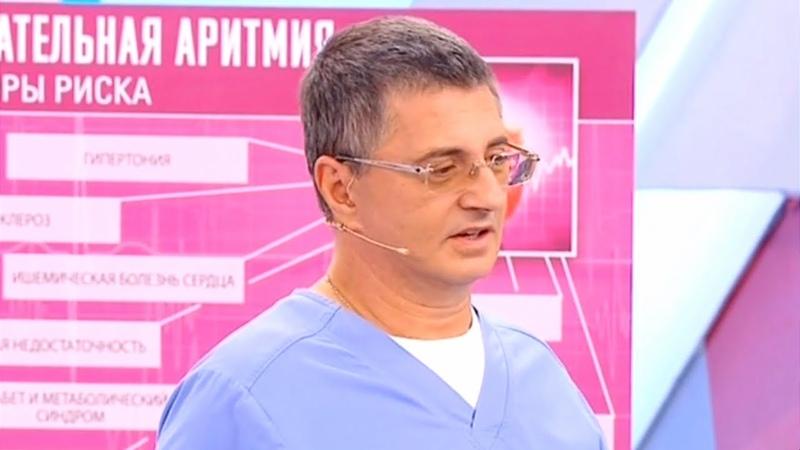 Мерцательная аритмия, бесполезные лекарства, приступы дрожи   Доктор Мясников