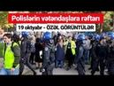 19 oktyabr mitinqi Polislər və vətəndaşlar ÖZƏL GÖRÜNTÜLƏR