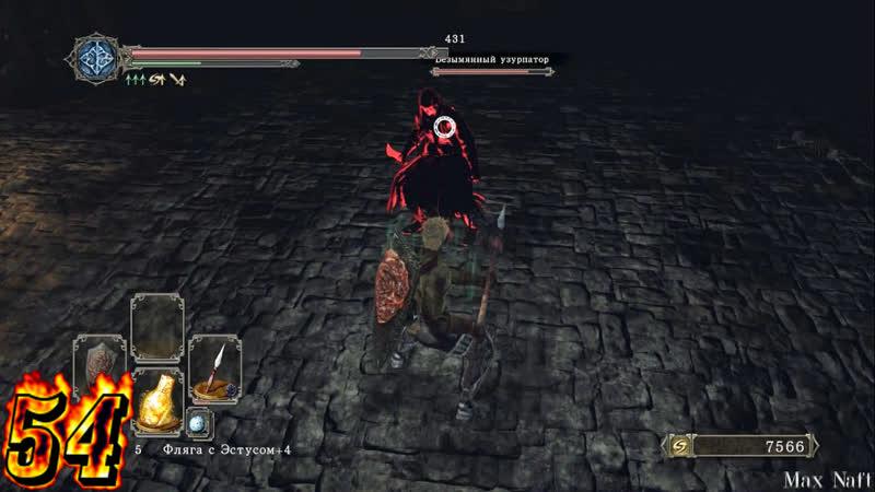 Dark Souls 2-Склеп нежити прорываемся сквозь полчища мертвых к ништякам локации.