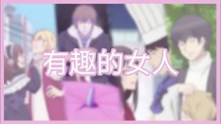 Пародия на фрагмент из аниме Joshikousei no Mudazukai / Бездельные дни старшеклассницы (1 серия) [Mr Love: Queen's Choice]
