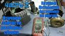 Китайская вебасто автономка Airtronic D4 для авто и гаража Изучаем сходство запчастей ч 2