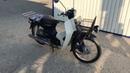 Скутер Honda SUPER CUB C50 CDI с Контейнера без пробега по РФ krym