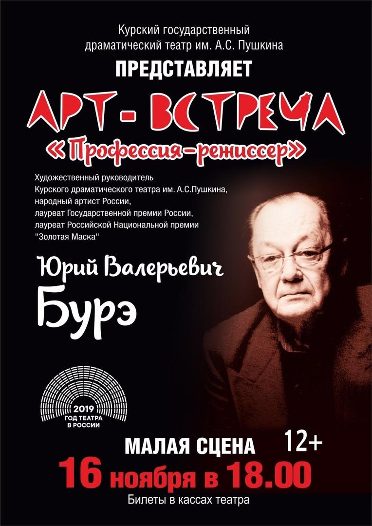 Театральный фестиваль «АВАНСЦЕНА», изображение №1