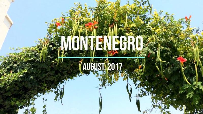 Montenegro, BudvaЧерногория, Будва
