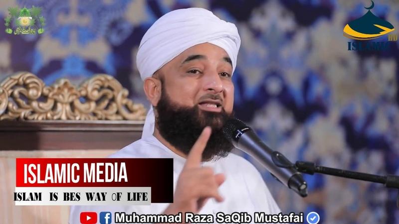 Hazrat UMAR ka Naye Governor ko Hukam !! BY Saqib Raza Mustafai- YouTube