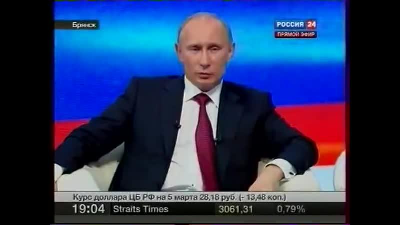 Путин о полиции (ПИЗДЮН, ПИДР, ГЕИ)