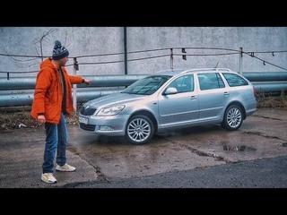 Редкая Skoda Octavia L&K за 440 тысяч рублей