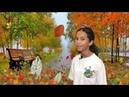 Выпуск 15 Осенний листопад новости из мира детей