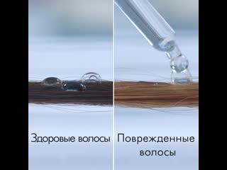 Наука о волосах