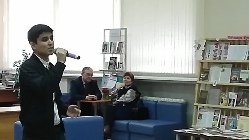 Нуриддин Яблоко любви
